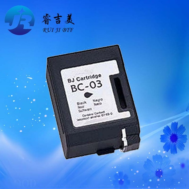 BJC-210SP PRINTER DRIVER (2019)
