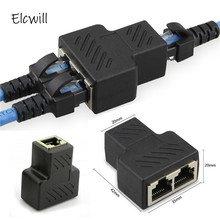цена LAN RJ45 Splitter Adapter 1 To 2 Way Network Ethernet Cable Sockt Connector Adaptor for PC Laptop