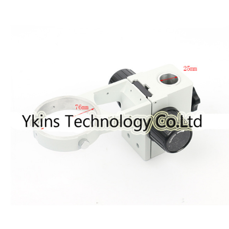 25mm stereo zoom microscope focus arm A1 76mm ring bracket for laboratory industry sight binocular microscope
