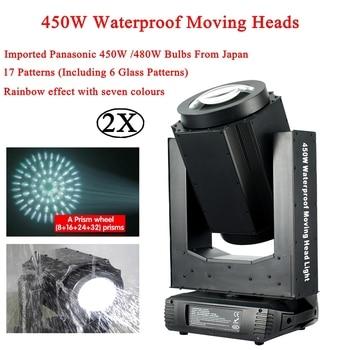 2Pcs/Lot Waterproof Panasonic 450W Outdoor Beam Moving Head Light 450W Beam DMX Professional Moving Head Stage DJ Disco Light eco 450w