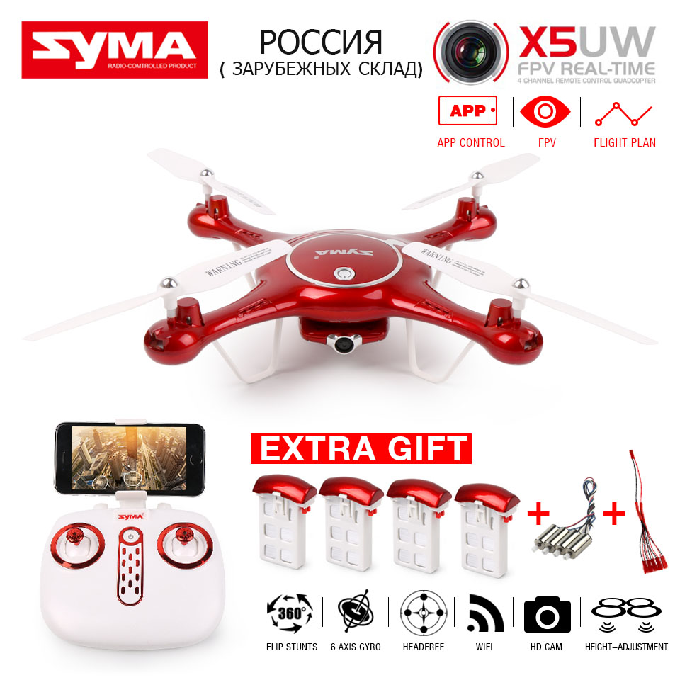 все цены на  SYMA X5UW FPV RC Quadcopter WIFI Camera HD Mobile Control,Path Flight,Height Hold,One Key Land 2.4G 6-Axis RC Helicopter VS X5UC  онлайн