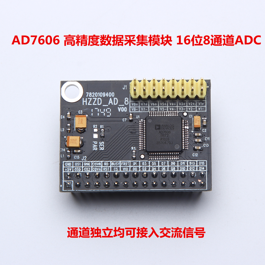AD7606 Data Acquisition Module Multi-channel AD 16 Bit ADC 8 Way Synchronous Acquisition Provides Schematic Diagram 100pcs lot new stm8s003f3p6 8s003f3p6 tssop 20 16 mhz 8 bit mcu 8 kbytes flash 128 bytes data eeprom 10 bit adc ic