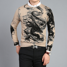 Chinese Style Men Long-sleeved Sweaters Fashion Business Men Hot Selling Leisure Slim and Comfortable Clothing High Quality 4XL