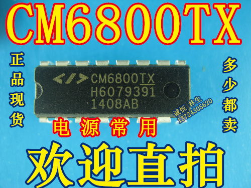 in stock can pay CM6800TX CM6800X CM6802SAHG CM6802TBHX 5pcs lot