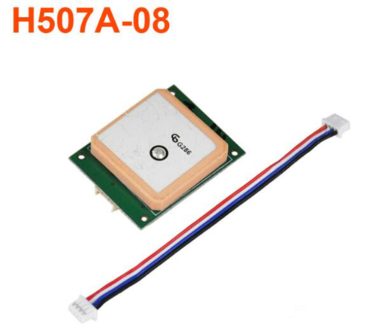 Hubsan H507A-08 GPS Module High Quality with Cable Line for Hubsan H507A Aircraft RC Drone Quadcopter Spare Parts GPS Module 3pcs battery and european regulation charger with 1 cable 3 line for mjx b3 helicopter 7 4v 1800mah 25c aircraft parts