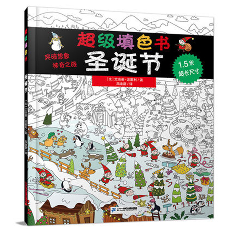 Christmas Coloring Book Line Sketch Drawing Textbook Chinese Ancient Beauty Drawing Book Adult Anti -stress Coloring Books
