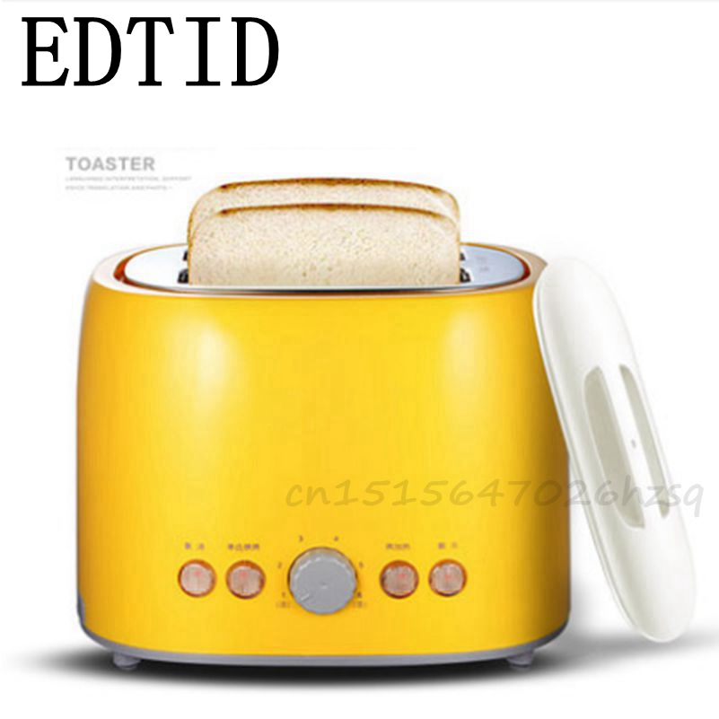 EDTID Household electric Bread Baking Toasters Bread Maker 2 Slices with Defrost&Reheat&Cancel Functions,yellow