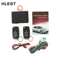 Universal 12V Car Alarm Systems Auto Remote Central Door Lock Vehicle Keyless Entry System Central Locking