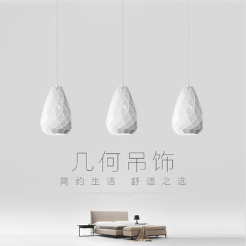 Modern Sederhana Geometris Lampu Gantung Besi Hollow Ruang Makan Lampu Satu Lampu Meja Tiga Meja Makan Lampu