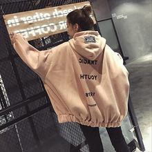 Harajuku Autumn Winter Women Oversized Hoodies Korean Letter Zipper Loose Hooded Sweatshirt Coat Fleece Warm Pullover Tops