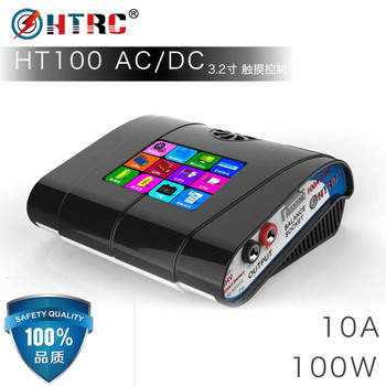 HTRC Lipo Charger HT100 AC DC 100W LCD Touch Screen Balance Charger Discharger for Lion/LiPo/LiFe/LiHv Nicd/NiMh/PB Battery