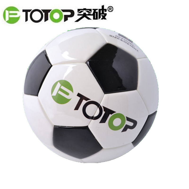 PTOTOP font b Football b font Training Balls Size 4 Kids Anti Slip Seemless Match Training