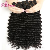 Shireen Hair Loose Deep Wave Bundles Natural Black Color Brazilian Hair Weave Bundles Remy Hair Extension 100% Human Hair Bundle