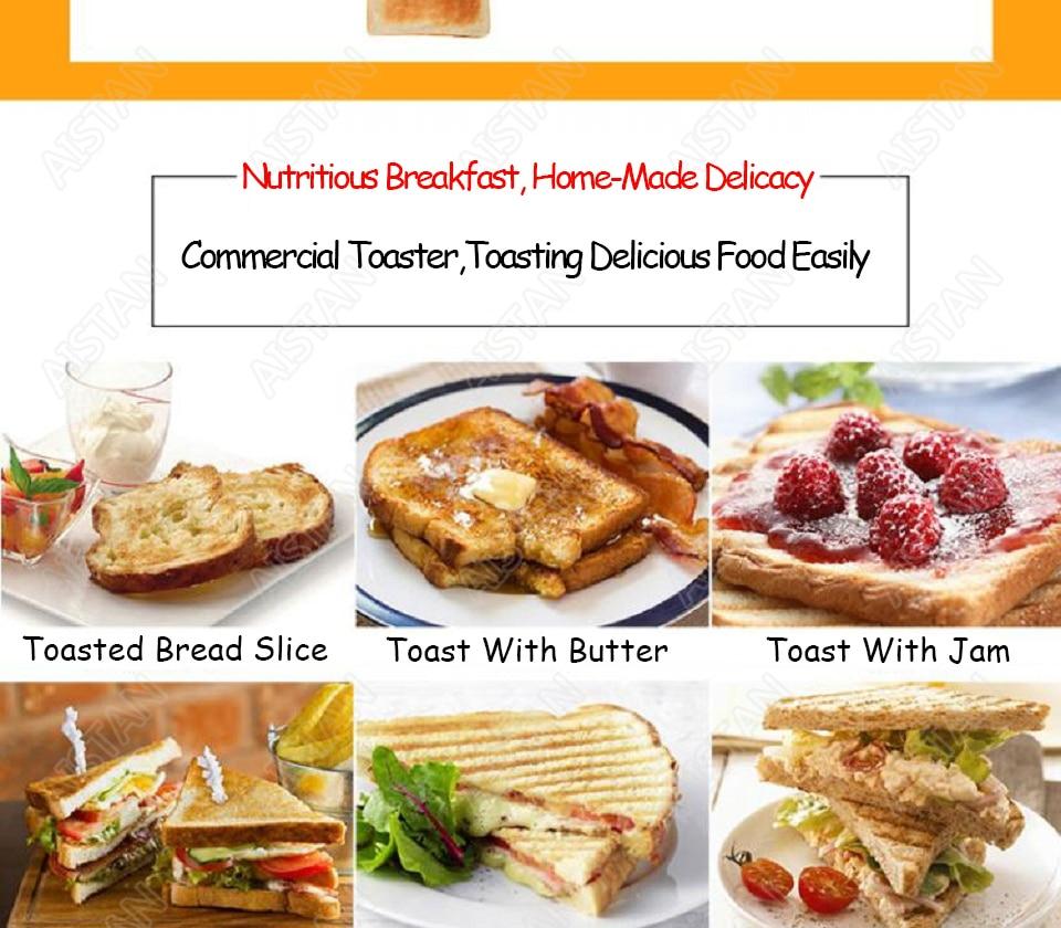toaster_12