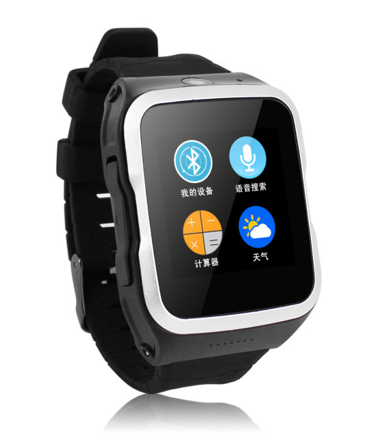 New Arrival Bluetooth Smart Watch S83 With Sim Card Clock Slot Push Message Smartwatch Connectivity for Android&IOS Smart Phone