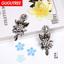 GUGUTREE embroidery beaded flower patches diy badges applique for clothing SK-8