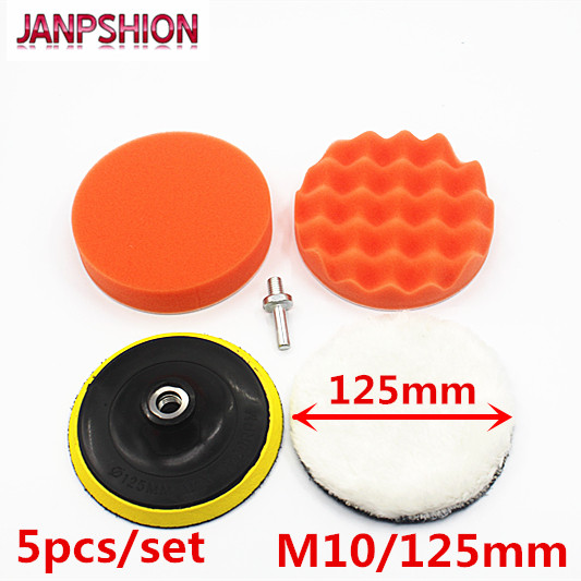 JANPSHION 5 stück M10/125mm 5 ''Schwamm Polieren Waxing Polieren Pads Kit Verbindung Auto Auto + Bohrer