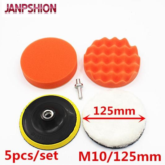 цена на JANPSHION 5pc M10 / 125mm 5'' Sponge Polishing Waxing Buffing Pads Kit Compound Auto Car+Drill
