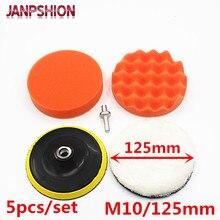 JANPSHION 5pc M10 / 125mm 5'' Sponge Polishing Waxing Buffing Pads Kit Compound Auto Car+Drill