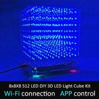 Leory 8x8x8 512 led diy 3d led 라이트 큐브 키트 wi-fi 연결 app 제어 음악 스펙트럼 led 디스플레이 장비 mp3 dac 회로