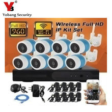 YobangSecurity 8CH Wireless NVR Kit 960P 1.3MP WIFI CCTV System IR Home Security Video Surveillance Wifi IP Camera System