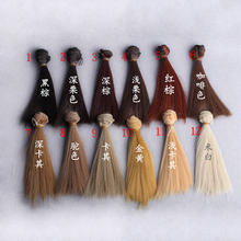 1pcs 15*100cm brown flaxen black brown natrual color DOD AOD doll wig hair for 1/3 1/4 BJD diy