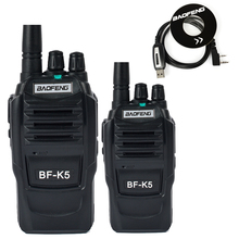 2PCS BaoFeng BF-K5 UHF 400-470MHz Two Way Radio With Scrambler Function 1500mAh Li-ion Portable Walkie Talkie +1x Program Cable