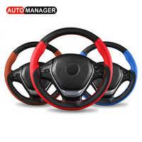 DIY Braid Car Steering Wheel Cover Universal Microfiber Leather Automotive 15 Inch Steering-wheel Covers Anti-Slip Soft