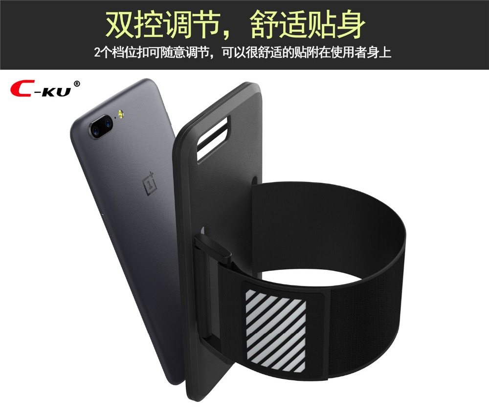 Sports Arm Band + Case for Oneplus 5 Running Phone Cover Ref