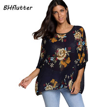 BHflutter Beach Dress Boho Style Batwing Floral Print Summer Dress 2018 New Arrival Women Chiffon Dresses Plus Size 4XL 5XL 6XL(China)