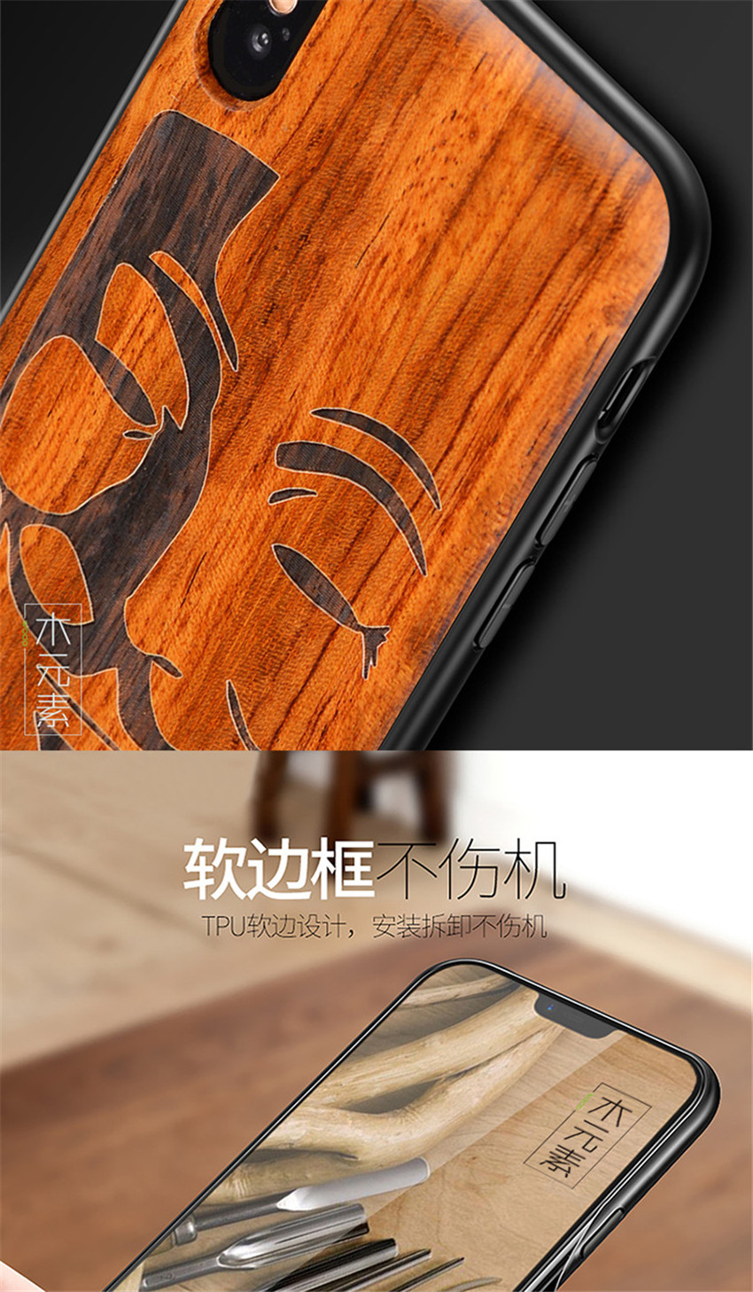 2018 New For iPhone XS Max Case Slim Wood Back Cover TPU Bumper Case For iPhone X iPhone XS Phone Cases (5)