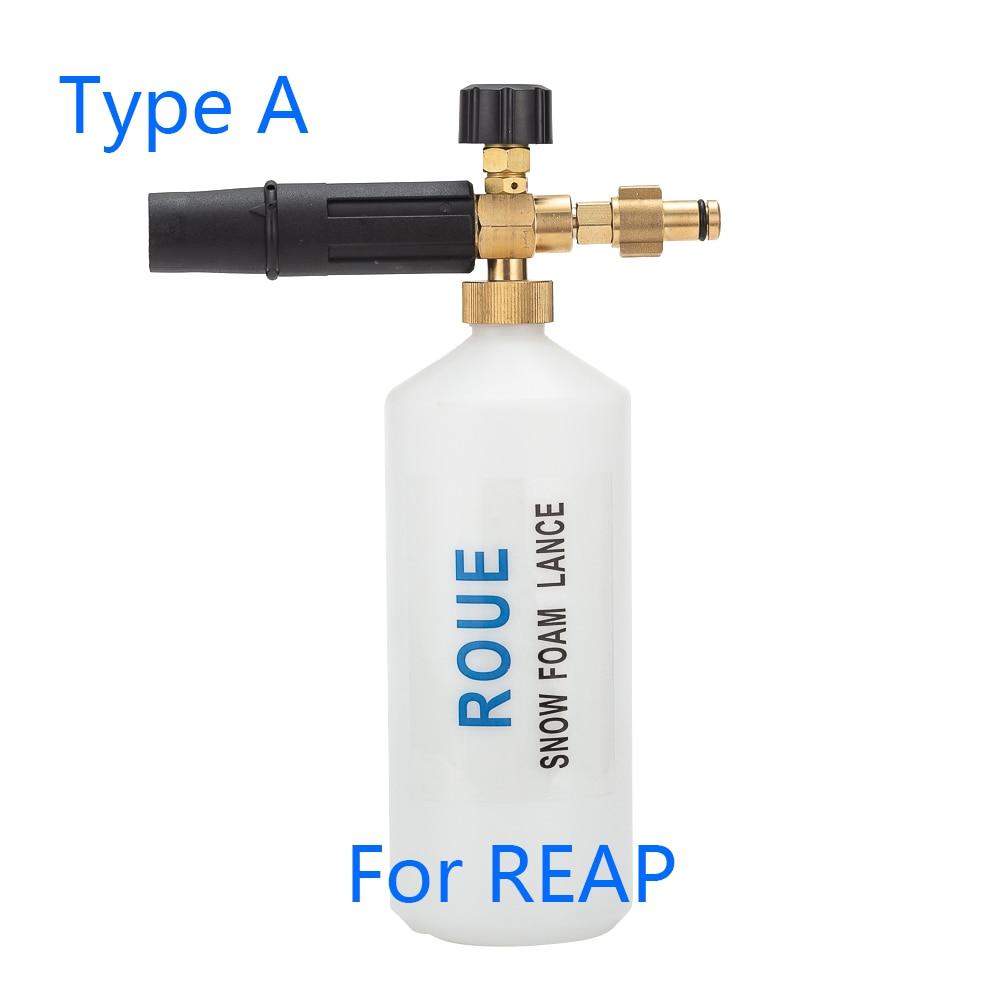 Us 1626 20 Offfoam Nozzle Foam Generator Foam Gun High Pressure Soap Foamer For Leroy Merlin Reap High Pressure Washer Car Washer In Water Gun