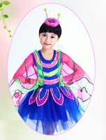 Children's Animal Dance Costume Girl Angel Wings Small Butterfly Bee Dance Performance Sequined Dress