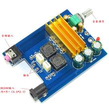 цены TPA3116 100W Class D 3×470UF Mono HIFI Digital Power Amplifier Finished Board YJ