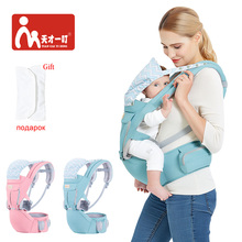 Multifunction Kangaroo Baby Carrier with Hood Sling Backpack Infant Hipseat baby carrier Adjustable Wrap children for newborn