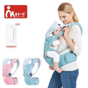 Image 1 - Multifunctionele Kangoeroe Draagzak Met Kap Sling Rugzak Baby Heupdrager Draagzak Verstelbare Wrap Kinderen Voor Pasgeboren