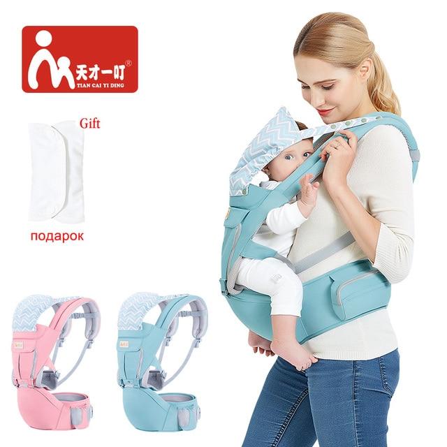 Multifunctionele Kangoeroe Draagzak Met Kap Sling Rugzak Baby Heupdrager Draagzak Verstelbare Wrap Kinderen Voor Pasgeboren