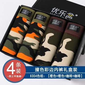 Camouflage printed Boxer Shorts male panties Breathable Comfortable Letter Underwear For Men Cheap Boxer Shorts 4pcs/lot 15