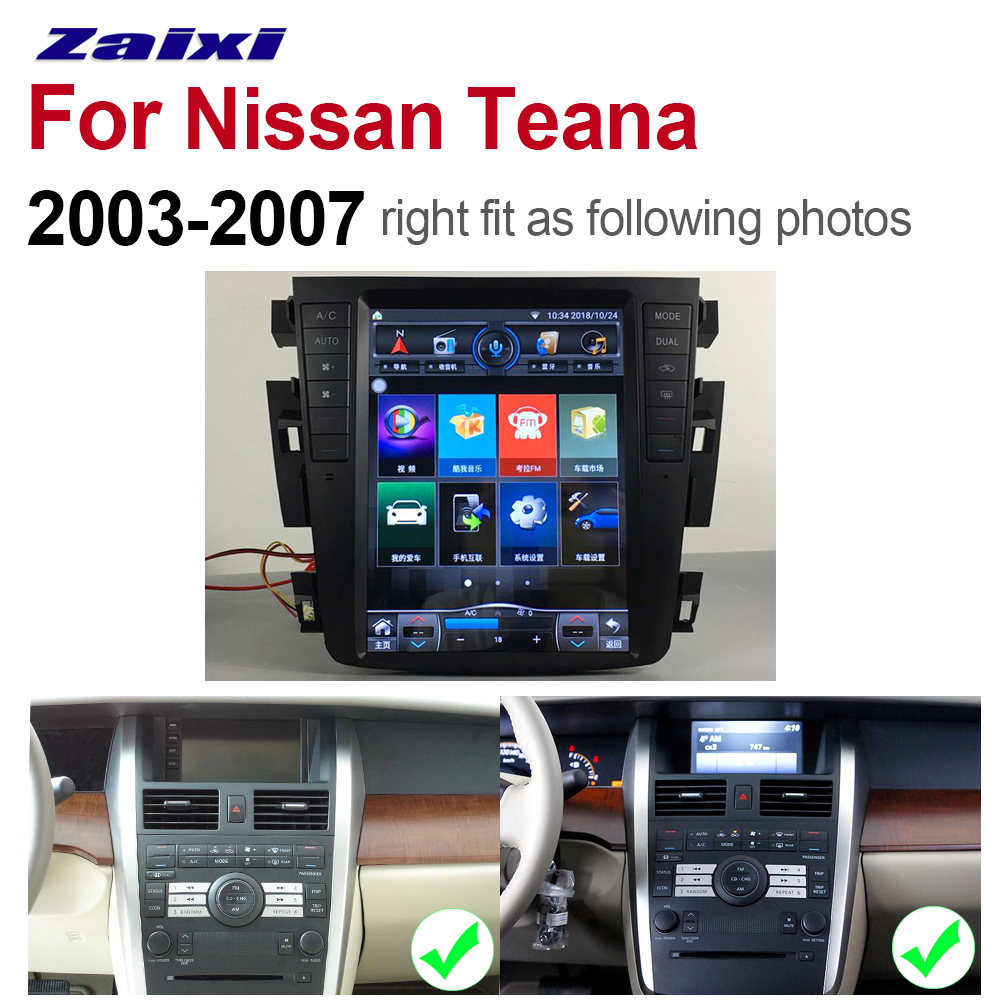 ZaiXi Auto Radio 2 Din Android Car Player For Nissan Teana 2003 2007 GPS Navigation BT Wifi Map Multimedia system Stereo in Car Multimedia Player from Automobiles Motorcycles