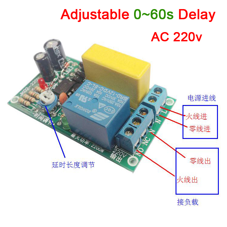 AC 220v 0~200s Delay time Relay Switch Delay turn off timer Module F Stair Lamp