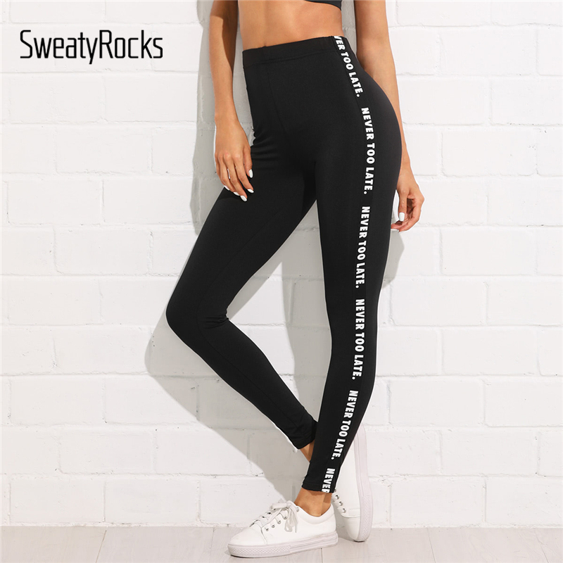 SweatyRocks Letter Print Side Skinny Leggings 2018 Stretchy Active Wear Crop Leggings Women Athleisure Sporting Leggings
