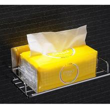 Multi function Traceless extraction type paper towel rack storage 24.5*13*7.5cm free shipping