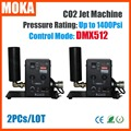 2PCS/LOT Dj Effect Co2 machine Co2 Cryo Cannon DMX Co2 Jet Machine CO2 Equipment for DJ light