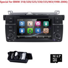 Wholesale! Two Din 7Inch Car DVD Player For BMW/E46/M3/Rover 75 Support GPS Navigation Radio FM/AM SWC BT RDS MirrorLink CAM MAP(China)