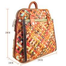 Fashion designer genuine leather sheepskin women backpack Hand woven school bags for girls female Hit color rivet travel bag