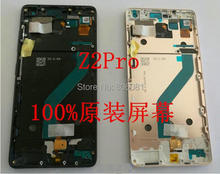 """Für 5,2 """"Lenovo ZUK Z2 Pro LCD Display Touchscreen Digitizer Montage Mit Rahmen Ersatzteile ZUK Z2 PRO Display Z2121 LCD"""