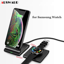 Kablosuz şarj standı Samsung Galaxy saat aktif tomurcukları dişli S3 S4 spor cep telefonu hızlı QI kablosuz şarj pedi 10W