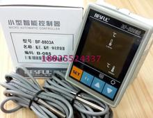 Cheapest prices New original authentic BF-8803A thermostat thermometer temperature controller BESFUL
