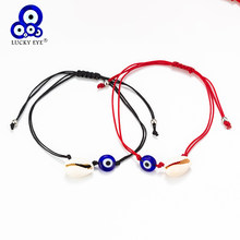 Lucky Eye Shell Braided Leather Bracelets Anklet Evil Eye Black Red Rope Bracelet For Men Women Retro Punk Jewelry EY6125(China)