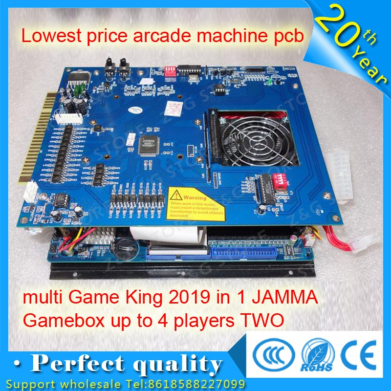 2100 in 1 lowest price arcade machine pcb multi Game King JAMMA Gamebox up to 4 players TWO cabinets without ATX power supply